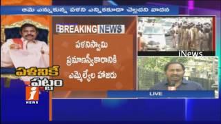 AIADMK MLAs To Attend Palanisamy Sworn Ceremony At Raj Bhavan | Tamil Nadu | iNews