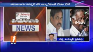 AIADMK Leaders Meeting With Governor Vidyasagar Rao | War For CM Post Continue in Tamil Nadu | iNews
