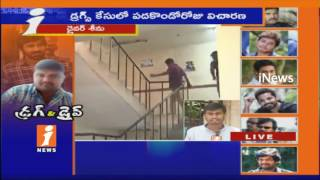 SIT Questioning Ravi Teja Ex Driver Srinivasa Rao on His Links With Narcotic Mafia | iNews