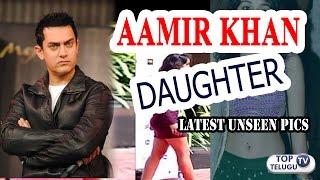 Aamir Khan Daughter Ira Khan Unseen Pics   Aamir Khan Family Photos   Bollywood   Top Telugu TV