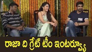 Raja The Great Team Diwali Special Interview | Super Fun | Ravi Teja | Mehreen