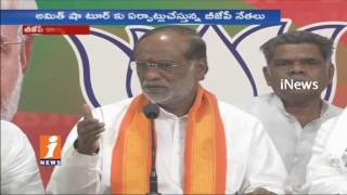 BJP MLA Laxman Speaks To Media On BJP Chief Amit Shah Telangana Tour | iNews