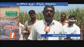 Govt Politicalized Nizam Sugar Factory | Farmers And Labour Suffers | Karimnagar | iNews