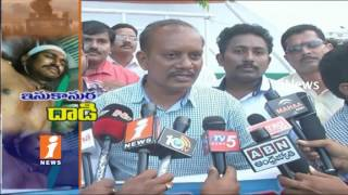 Journalist Unions Protest In Visakha Over West Godavari Sand Mafia Attack On iNews Reporter | iNews