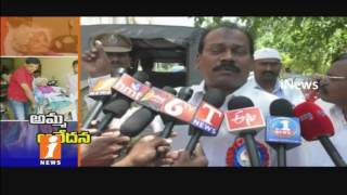 Son Leaves His Old Aged Mother at Balcony | RDO Officials Send To Old Age Home | Mancherial | iNews