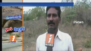 No Cleaning in Drinking Water Filter Beds In Mandamarri | People Affected With Diseases | iNews