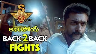 S3 (Yamudu 3) Movie - Back To Back Action Scenes - Surya, Thakur Anoop Singh, Shruthi Hassan
