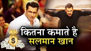 Salman Khan's EARNING Per Film - You Will Be SHOCKED - Highest Paid Actor