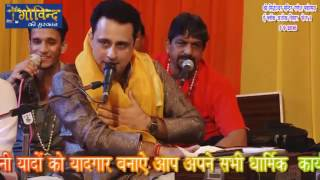 Maire Sat guru ji tusi mehar karo,  Bhajan by Krishna ji ,Phone no 9990001001, 9211996655