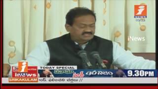 Congress Leader Shabbir Ali Comments On Minister KTR | Himanshu Motors Issues | iNews