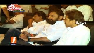 YS Jagan and Prashant Kishor Meeting With Constituency incharges | Loguttu | iNews
