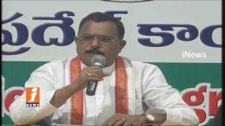 TCong Leader Mallu Ravi Comments On TS Govt Over Komati Reddy Venata Reddy Attacks Issues | iNews