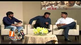 Jr NTR Funny Punches On Director Bobby | Jai Lava Kusa Movie | NTR, NKR And Niveda Thomas | iNews