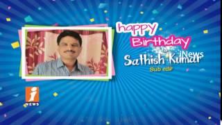 Happy Birthday Wishes To Sub Editor Sathish Kumar From iNews Team | iNews