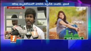 Beautician Sirisha Case   Rajiv and Sravan Take into Custody   Lawyer Speaks To Media   iNews