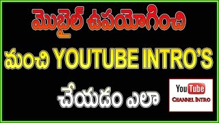 How to make an intro for youtube videos for free Using Mobile | Telugu
