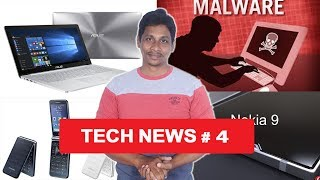 Tech News in Telugu # 4 |  Nokia 9, Judy Malware, Asus laptop,Samsung flip phone
