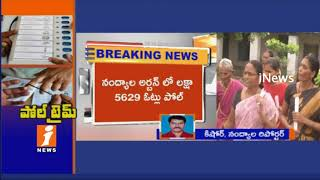 1.7 Lakh Votes Polling In Nandyal By Election | Women Voters Majority In polling | iNews