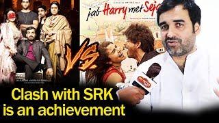 Pankaj Tripathi On CLASHING With Shahrukh's Jab Harry Met Sejal
