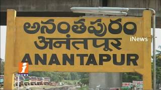 JC Diwakar Plan Bring Gurunath Reddy into TDP To Check Prabhakar Chowdary in Anantapur | iNews