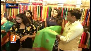 Trends Expo Collections Attracts City People in Hyderabad | Metro Colors | News