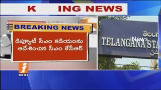 CM KCR Unhappy On TSPSC   Kadiyam Srihari Emergency Meeting With CS And TSPSC Officials   iNews