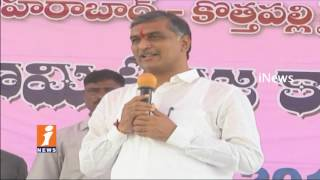 Minister Harish Rao Tour In Siddipet | Launches Development