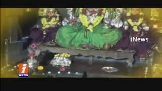 iNews Special Story on Inavolu Mallikarjuna Swamy Temple