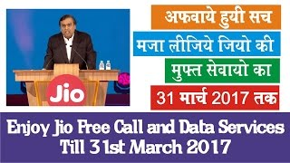 Now Jio Free till March 2017 | Jio Happy New Year Offer