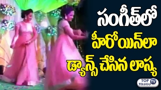Anchor Lasya Sangeeth Full Video | Lasya - Manjunath Pre Wedding Full Song BASH | Top Telugu TV