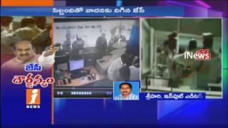 CCTV Footage Out | JC Diwakar Reddy Creates Ruckus in Visakhapatnam Airport | iNews
