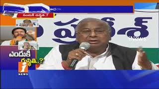 TRS Govt Publicity Stunts Then Work | Opposition Leaders Alleges | Telangana | iNews