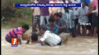 Man Slips Into Pond While Taking Selfie and Dead | Medak | iNews