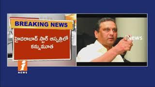 EX HCA Secretary M V Sridhar Passes Away In Hyderabad | iNews