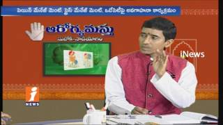 Solutions For Sciatica Pain Relief By Using Sujok Therapy | Arogyamastu | iNews