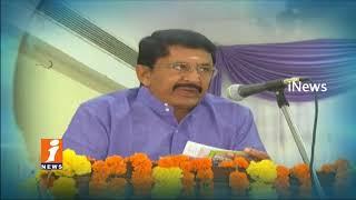 TDP MP Murali Mohan Free Mega Health Camp Conduct For political Use | Rajahmundry | iNews