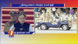 Arun Jaitley Speech At National Police Academy | Passing Out Parade Of IPS Officers | iNews
