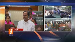 CM KCR Talk About Outsourcing Employees in Assembly | Akbaruddin Owaisi | TS Assembly | iNews