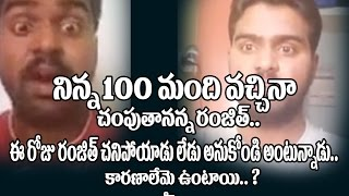 Pawan Kalyan Fan Said Sorry To Allu Arjun And Mahesh Babu Fans  | Mega Fans | Top Telugu Tv