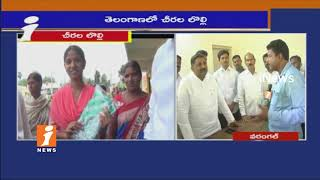 MLA Donthi Madhava Reddy Face To Face On TRS Govt Distributes Bathukamma Sarees In Telangana | iNews