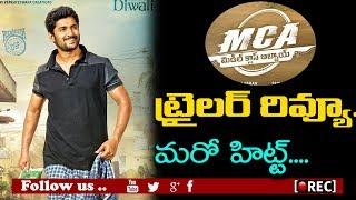 నాని మళ్ళి హిట్ట్ కొడతడా nani mca middle class abbayi movie trailer review first talk l rectvindia