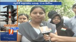Students About ISRO PSLV Launching 104 Satellites Into Orbit | Vijayawada | iNews