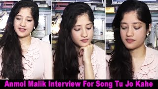Beautiful Girl Anmol Malik Talk About Her Music Album Tu Jo Kahe