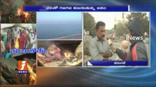 Low Level Temperature Shivers Warangal District | iNews