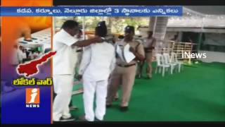 MLC Election Polling Starts In AP | Nellore,Karnool And Kadapa | iNews