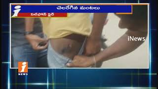 Redmi Note 4 Mobile Catches Fire In Ravulapalem | One Injured | East Godavari | iNews