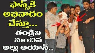 Watch Dj Duvvada Jagannadham Movie Latest Working Stills Video