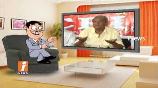 Dada Satire On CPI Narayana His Press Meet | Pin Counter | iNews