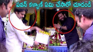 Pawan Kalyan funny moments at NTR 28th Movie | Trivikram | NTR | Pawan Kalyan | #NTR28 Ceremony