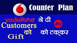 Jio Effect - Vodafone launch two new plan to counter Jio | Vodafone 458 & 509 Plan by buddy Talk